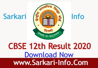 CBSE Board 12th Result 2020. https://sarkari-info.com/cbse-12th-result-2020/ …  #cbse #neet #education #class #jee #school #chemistry #iitjee #physics #cbseboard #jeemains #science #icse #iit #commerce #biology #aiims #india #th #students #student #maths #ncert #jeeadvanced #exams #jeemain #memes #exampic.twitter.com/ygBEkKsJ1Y