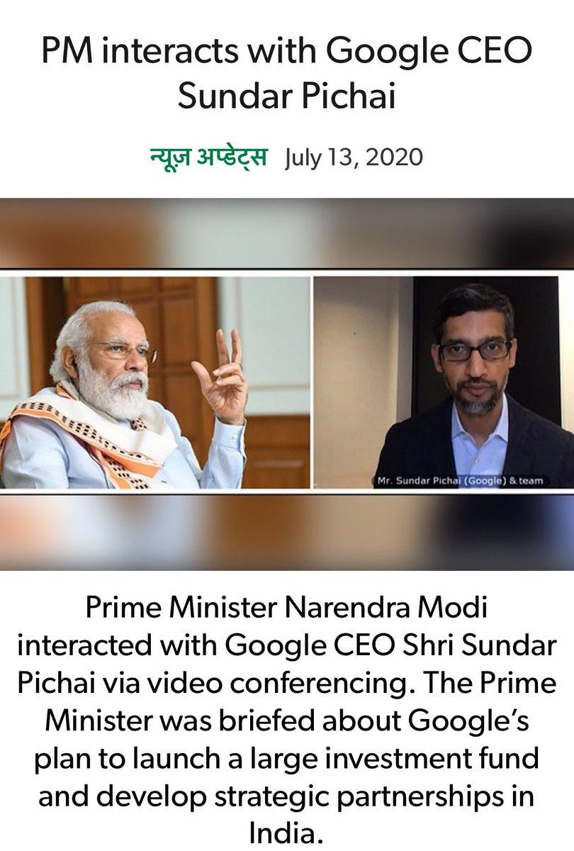 PM interacts with Google CEO Sundar Pichai https://t.co/dpuzVdLZPm  via NaMo App https://t.co/CEXG97GBrL
