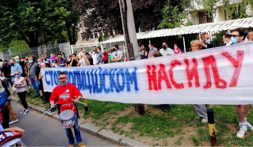#SlobodaZaUhapšene https://t.co/CdHXPfN31v