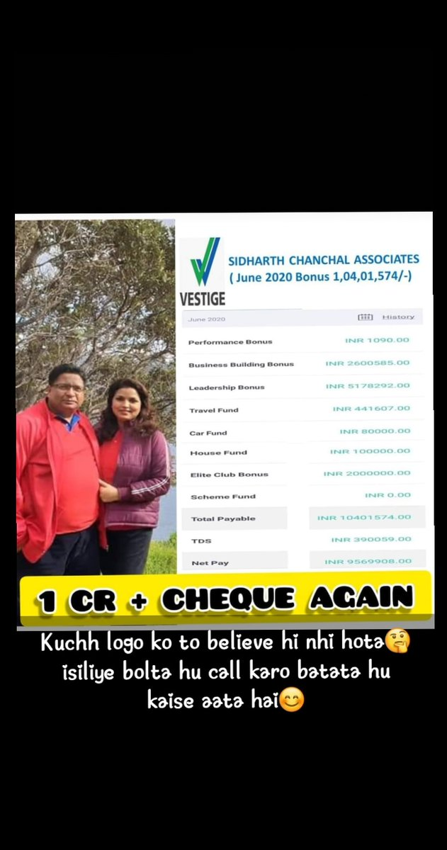 Let's Connect to change your life 8874946348 Suneel Rajpoot  #suneelRajpoot #skrajpoot #vestige #winningteam #india #entrepreneur #businessman #smartconsumer #mlm #directselling #health #wellth #wishyouwellth https://t.co/GMetrPOLf2