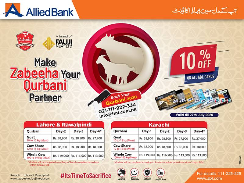 Avail flat 10% off on Qurbani packages with ABL Cards at Zabeeha. For further details, pls visit https://t.co/pyZaL8lix0   Terms & conditions apply   #cardoffers#ABLDiscounts#CardDiscount#Discounts#DebitCard #CreditCard#PrepaidCard https://t.co/vo3qQkVydB