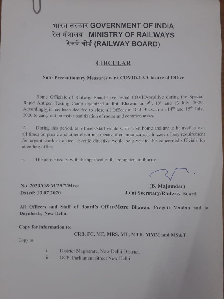 Delhi: All offices at Rail Bhawan to be closed on 14th & 15th July for sanitization after some officials of Railway Board tested positive for #COVID19.