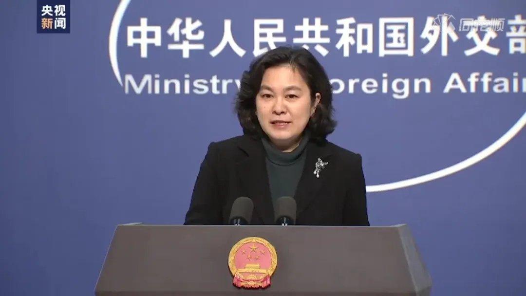 📢 RT: China ha sancionado a una entidad y cuatro políticos estadounidenses, intervencionistas en asuntos internos de #Xinjiang, #China, en respuesta a las sanciones unilaterales e ilegales #EEUU. https://t.co/tHGF2L1sWK