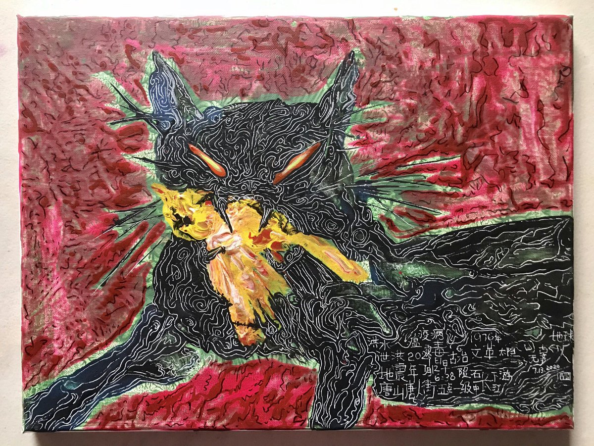 """""""earthquake""""  12×16 inches  (30×40.5 cm)  Cloth composite material,  July 13, 2020. #art.#acrylicpainting #contemporaryart #cat#animals #chinapic.twitter.com/hLrxSOK2OW"""
