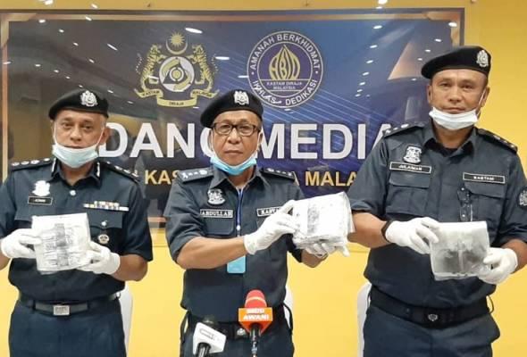 JKDM Sabah rampas dadah RM1.15 juta https://t.co/UypxQejsK6 #AWANInews #FajarAWANI https://t.co/RWRUuUauSb