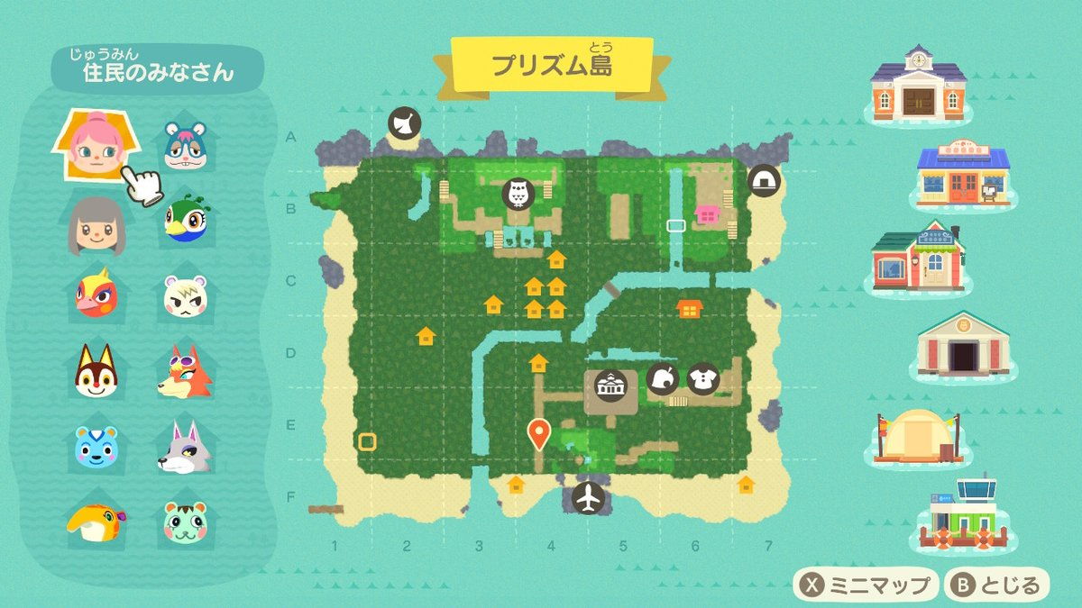 #どうぶつの森 #AnimalCrossing #ACNH #NintendoSwitch https://t.co/5y3qalk1Bs