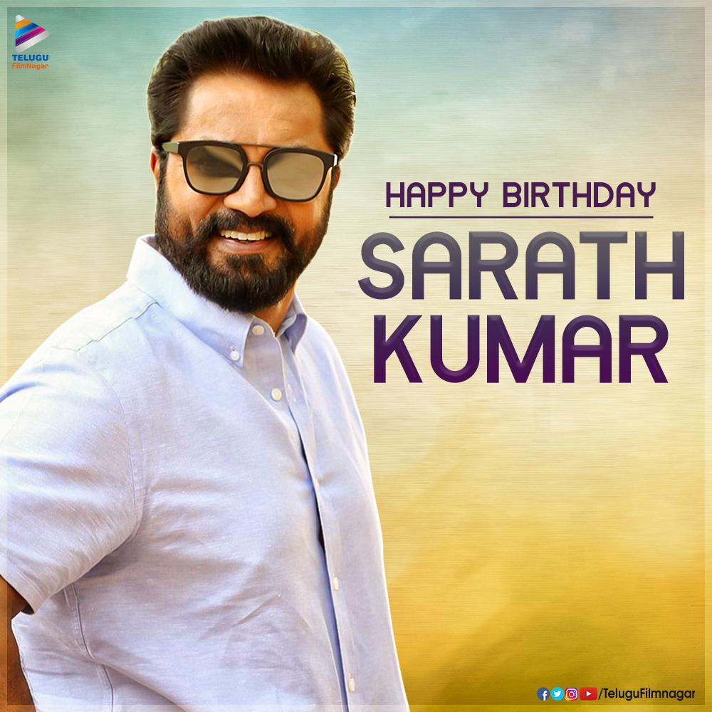 Join us in wishing the versatile actor @realsarathkumar a very Happy Birthday #HBDSarathKumar #SarathKumar #TeluguFilmNagar pic.twitter.com/JHdWOyTWJ1