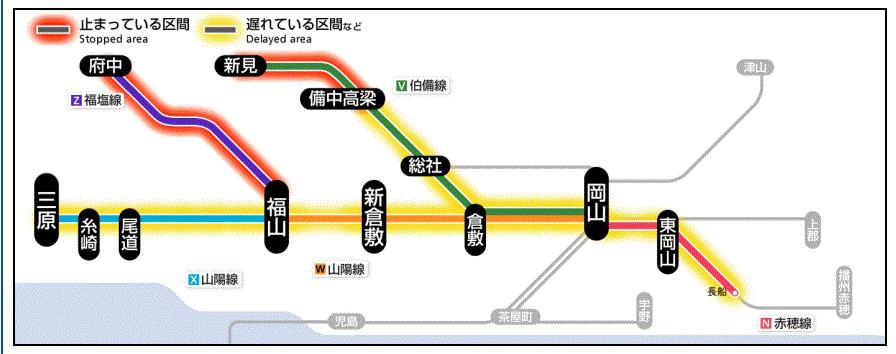 Jr 広島 運行 状況
