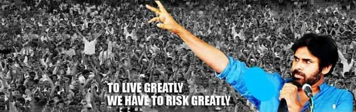 To Live Greatly                     We Have to Risk Greatly..  #AdvanceHBDPawanKalyan #VakeelSaab ¦¦ @PawanKalyan pic.twitter.com/a4H3GvcDTJ