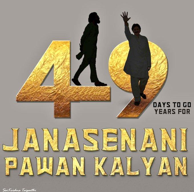 #AdvanceHBDPawanKalyan Brdy ki enko range Lo vuntadhi #AdvanceHBDPawanKalyan @PawanKalyan #VakeelSaabpic.twitter.com/Ma3EpHtwe5