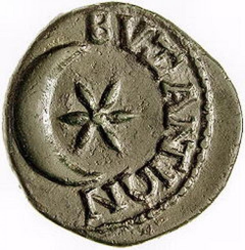 #turks except #HagiaSophia,byzantine and ancient greek #Antiquities , stole also #Greek symbols for their country's flag. A civilization which gave nothing to #humanity  except genocides. Really sad and pathetic. (pic:stolen symbol for the turkish flag from an #ancientGreek coin)pic.twitter.com/0Q9YwOt98p
