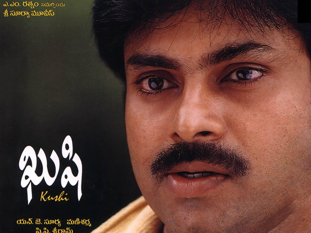 Kushi Released in 2001 Cast : Pawankalyan,BhumikaChawla Director: S.J.Surya Music Director: Mani Sharma Producer: A.M.Ratnamm....   #AdvanceHBDPawanKalyan #VakeelSaab @PawanKalyanpic.twitter.com/RNywQ6MG30