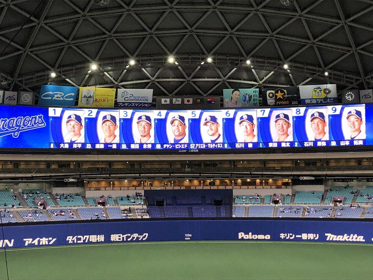 中日vs横浜DeNA(7/14)石川選手8番サードでスタメンです‼️#jsports#dragons