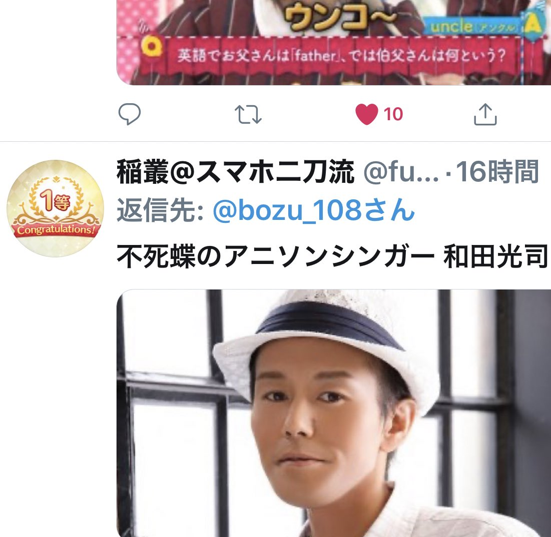 一番好きな和田選手権入選、入選、金賞、最優秀賞↓