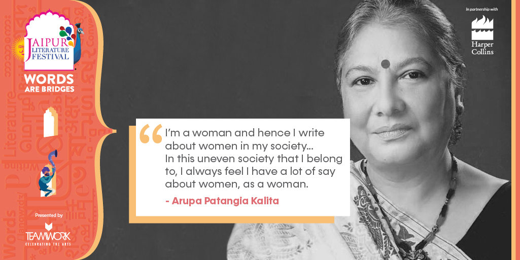 Acclaimed Assamese writer Arupa Patangia Kalita speaks about the overpowering beauty of the landscape of Assam, the conflict that scarred it, and the role of the writer in fraught times, in conversation with her translator Ranjita Biswas, alongside author @AruniKashyap. https://t.co/eMeM3UMqeR