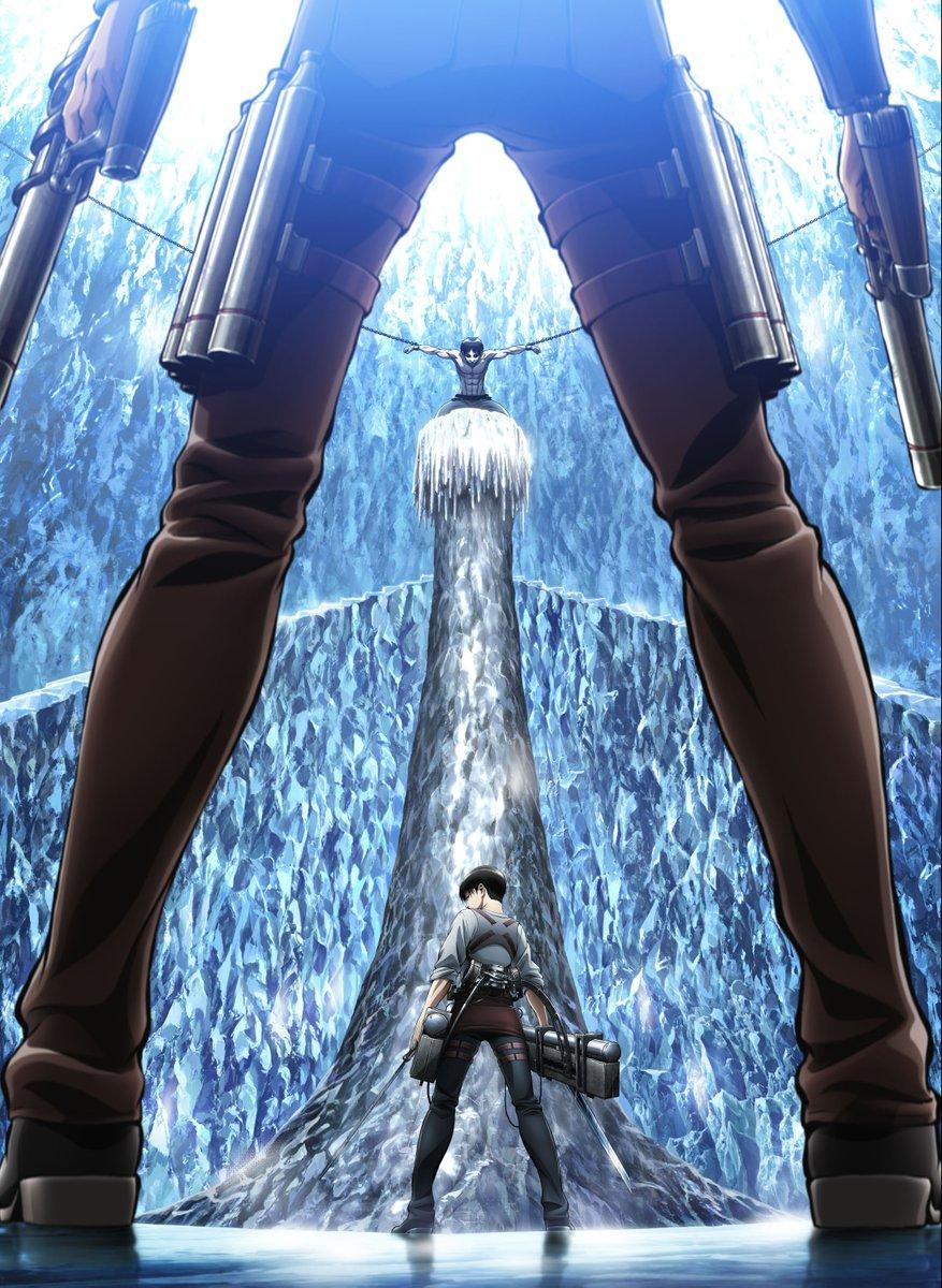 【「進撃の巨人」歴代キービジュアル⑧】7月17日(金)『「進撃の巨人」~クロニクル~』の劇場公開を記念して、歴代キービジュアルを振り返ります!2018年に放送された「進撃の巨人」Season3 Part.1第1弾キービジュアルです!#shingeki