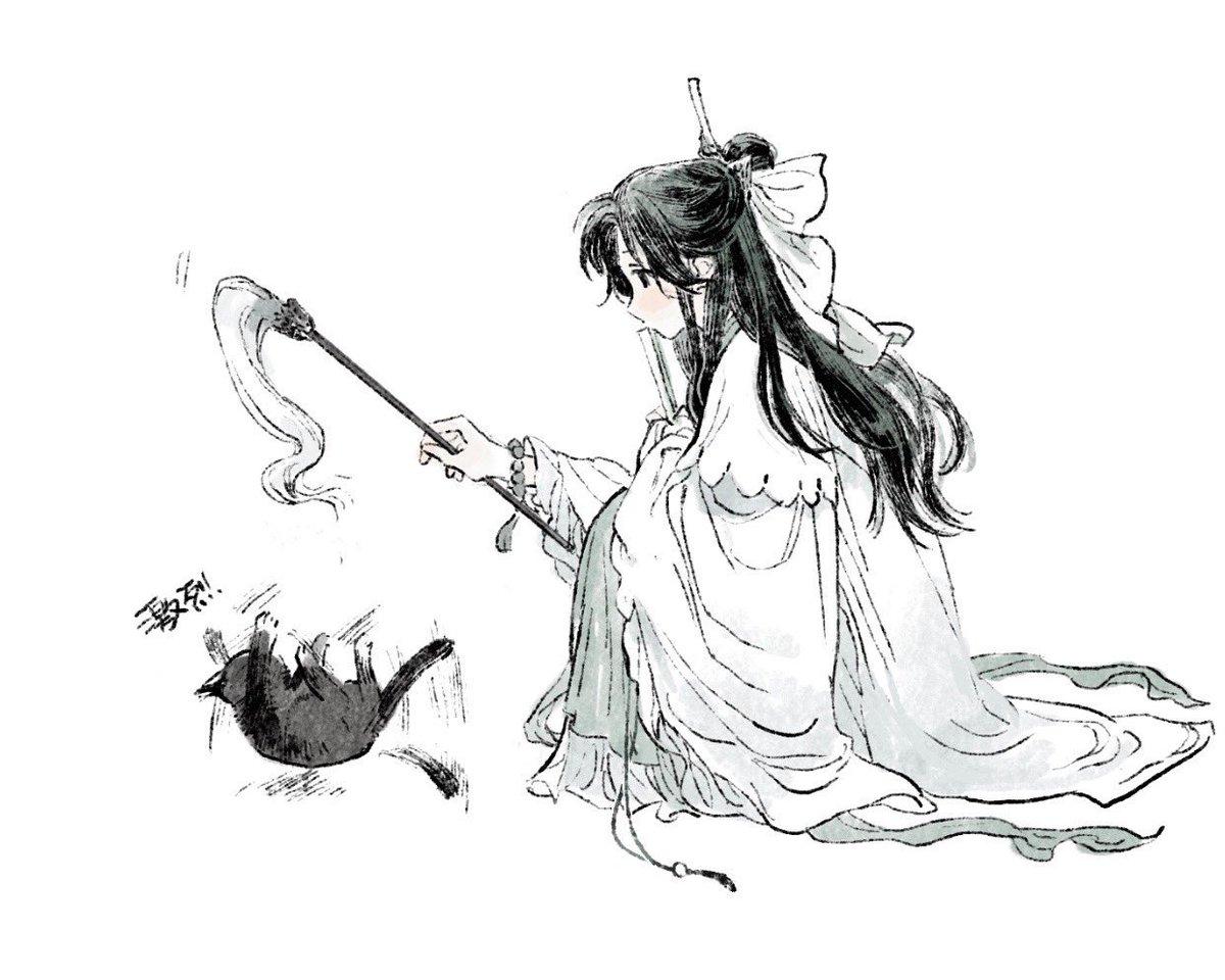 少君遛猫#天官赐福