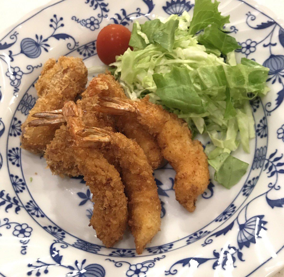 晩ごはんは、海老フライ🍤です❣️これから🍻、頂きますッ😽#手料理 #晩ごはん #海老フライ