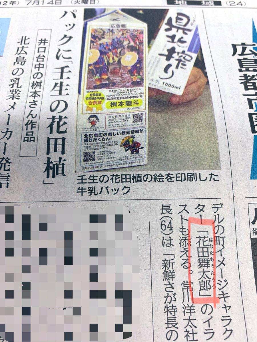 新聞 デジタル 中国