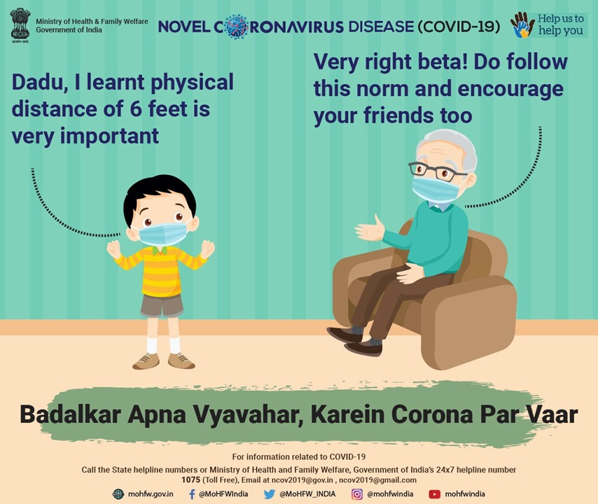 #IndiaFightsCorona  Maintain distance of 6 feet from others for your own safety.  Share this information and help us to help you.  Together we will fight #COVID19pic.twitter.com/5yygm8ED8S