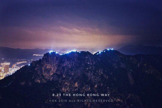 8.23 The Hong Kong Way Human Chain at Lion Rock Mountain   #FreeHongKong #一日一相香港印象  大家一齊每日一相紀錄香港 🤩 https://t.co/dcd6otuqwI