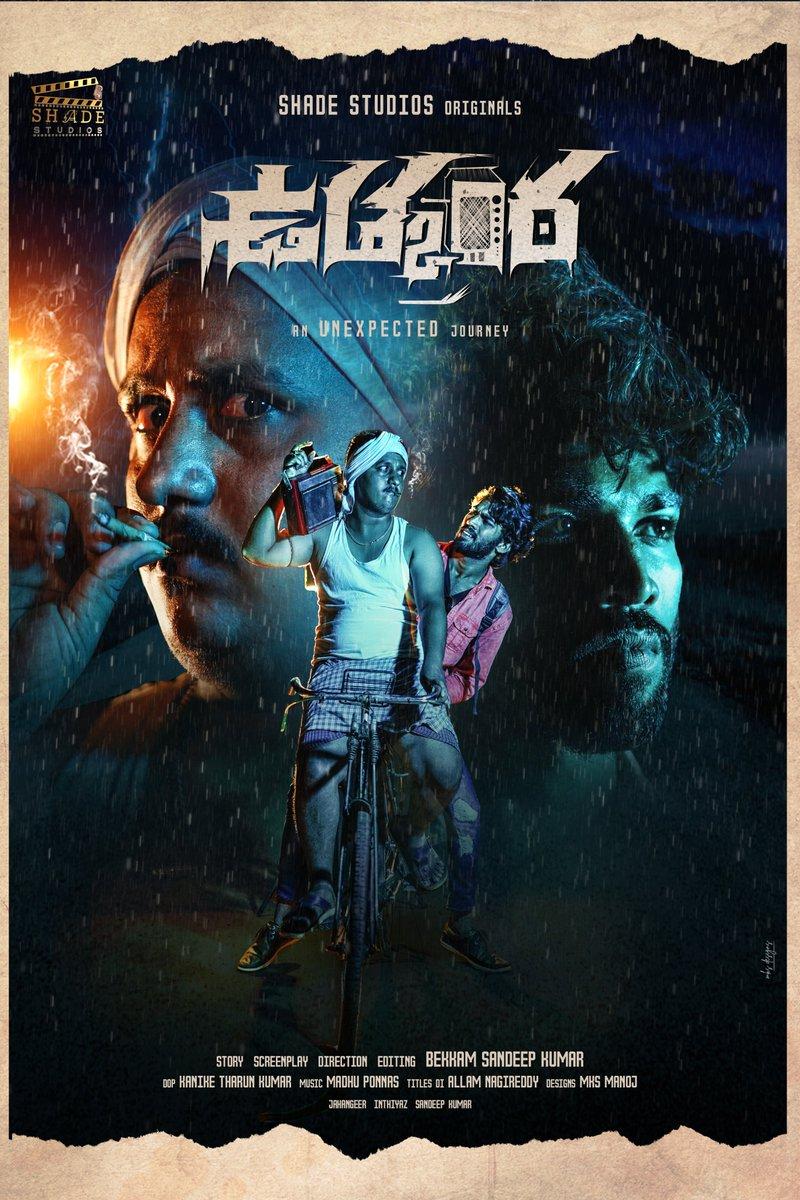 UTKANTA First Look  @studios_shade  #mksdesigns #filmposter #publicitydesign #PosterDesign #PosterWorks #TeluguFilmNagar pic.twitter.com/I984cYyNSW