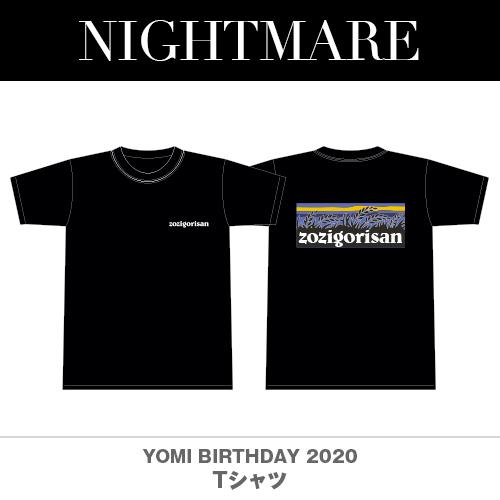 【YOMI BIRTHDAY GOODS販売情報】20th Anniversary NIGHTMARE PERSONAL BEST」CD発売記念スペシャルイベントを記念して本日18:30~通信販売で受付致します。[販売期間]2020/07/14 18:30 ~ 2020/07/19 23:59
