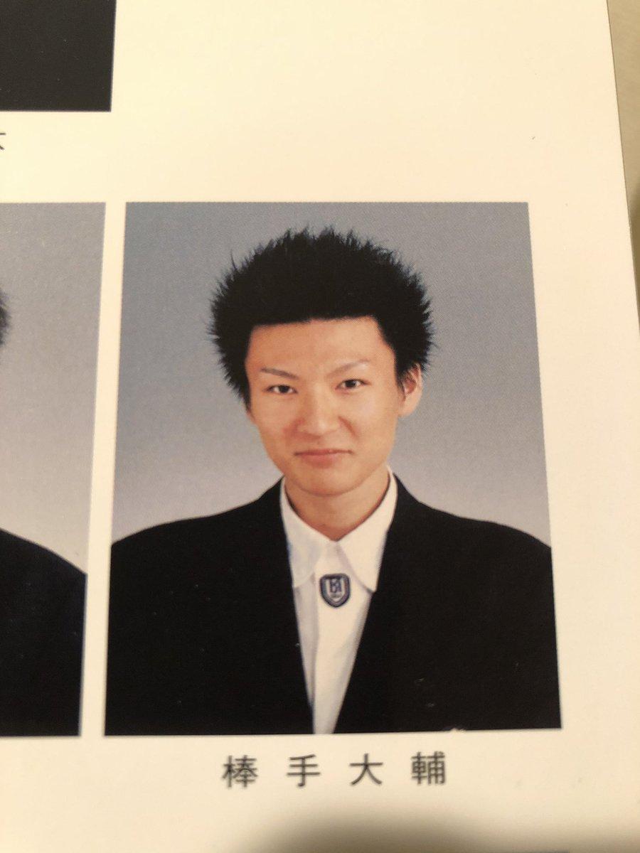 ちなみに、僕は旭川明成高校の普通科だったんだけど当時校則で整髪料禁止。ってのがあってね。俺はスーパーサイヤ人だから!って言い続けてたら先生に頭おかしいヤツと思われて気にされなくなったよ😉