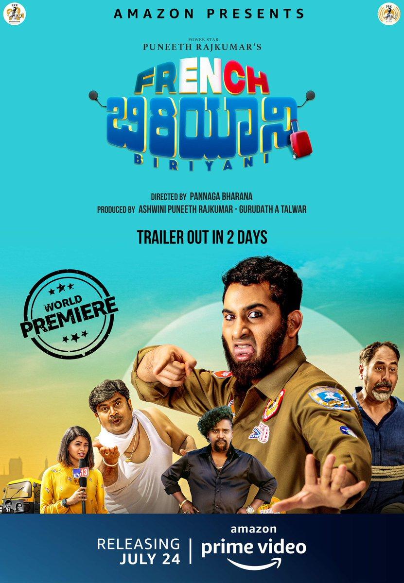 Today's menu: drama, action and comedy! Serving the trailer on July 16! #FrenchBiryaniOnPrime premiering July 24, on @PrimeVideoIN @DanishSait #SalYusuf #pannagabharan @pitobash #MahanteshHiremath @DishaMadan @gurudath_talwar @PRK_Productions #PRKAudio