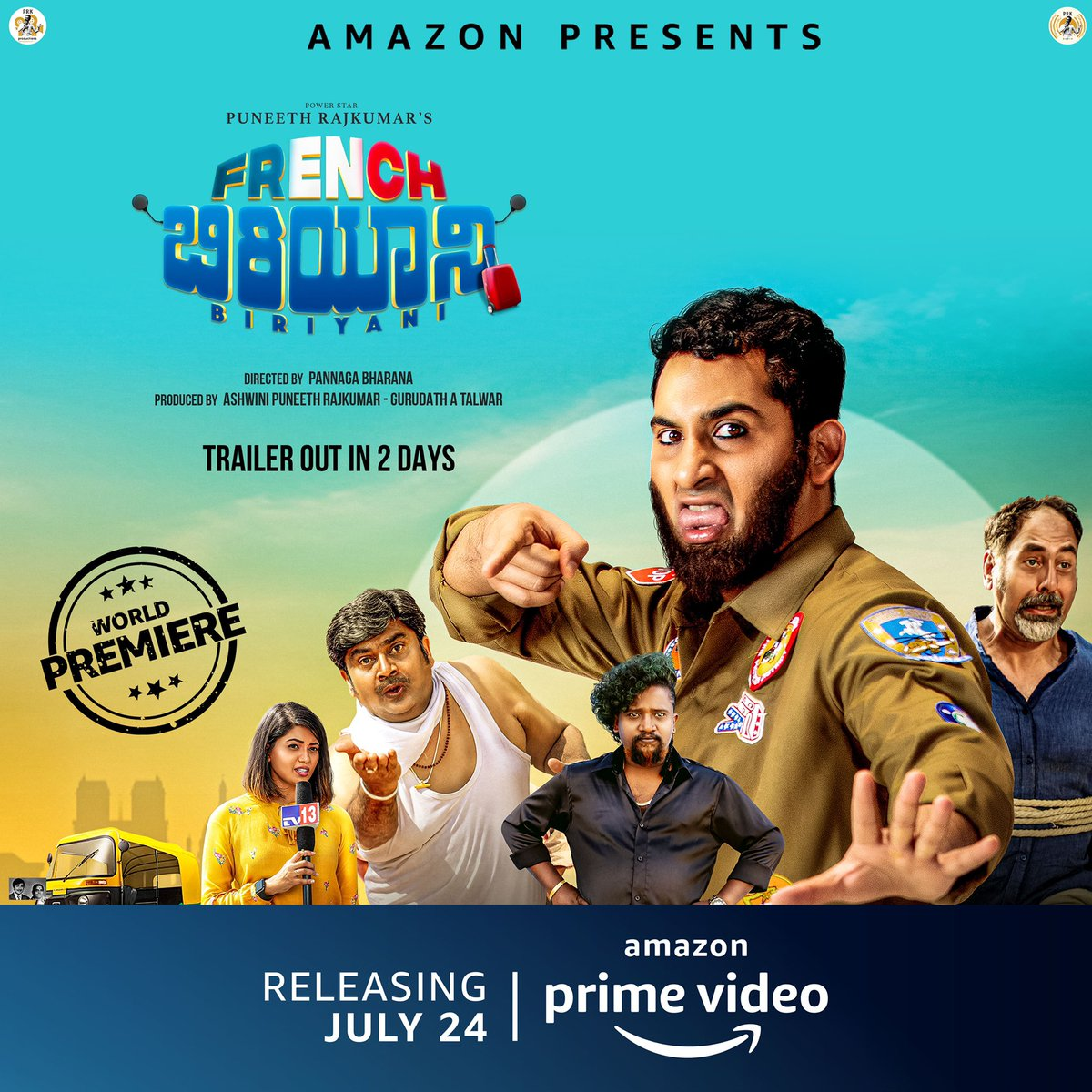 Here's a whip of delicious entertainment! Serving the trailer hot on July 16! #FrenchBiryaniOnPrime premiering July 24, on @PrimeVideoIN