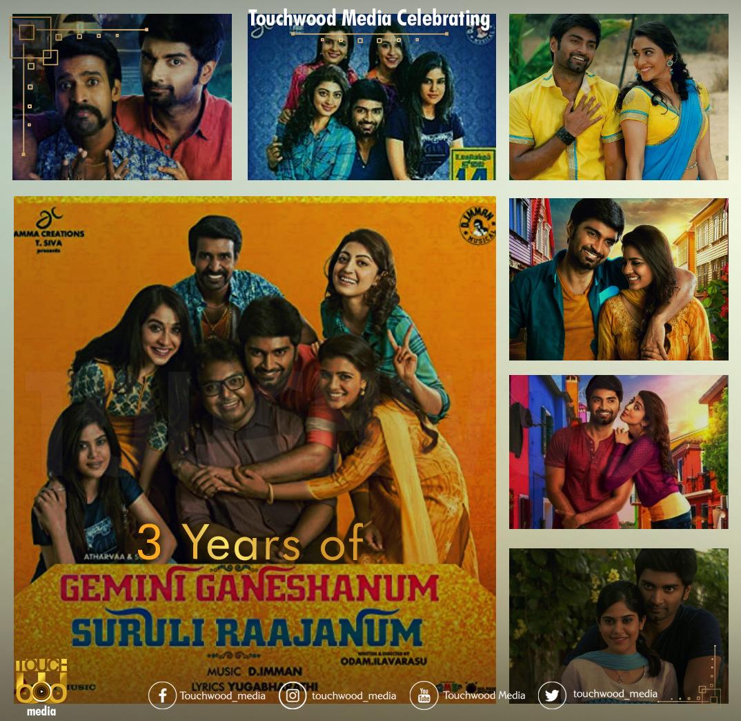 Celebrating 3 years of #GeminiGaneshanumSuruliRaajanum   Our #Starboy turned to be a #Playboy @Atharvaamurali @sooriofficial @aishu_dil @ReginaCassandra @pranitasubhash @AaditiPohankar @immancomposer @TSivaAmma @MayilsamyR @Cinemainmygenes    #3yearsofGGSR #AtharvaaFanspic.twitter.com/1TO1teHJEx