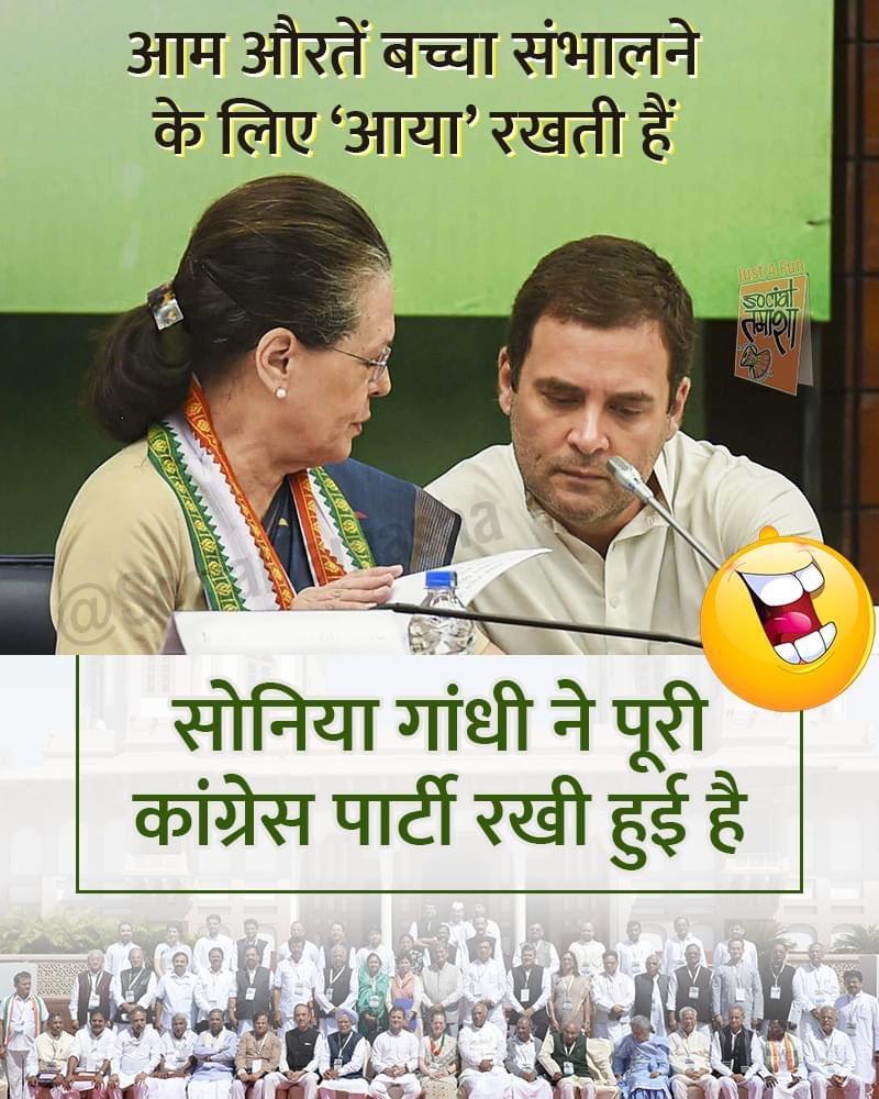 Gali gali mein shor hai  Saare Gandhi chor hai  Now all the jhoolichook's of Nehru/Gandhi/Vadra will come out all guns blazing to defend the defunct and moribund dynasty   #CongressMuktBharat #congress #rahuljaichand #ArnabGoswami #ChineseAgentsInIndia #pseudoliberals https://t.co/9JTb9vSBFq