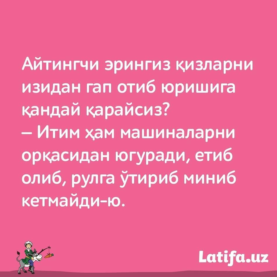 #latifalar #prikollar #loflar #uzbekistan #uzb #uz #tashkent #toshkent #latifa #latifa_uzpic.twitter.com/L50bYJzLT4