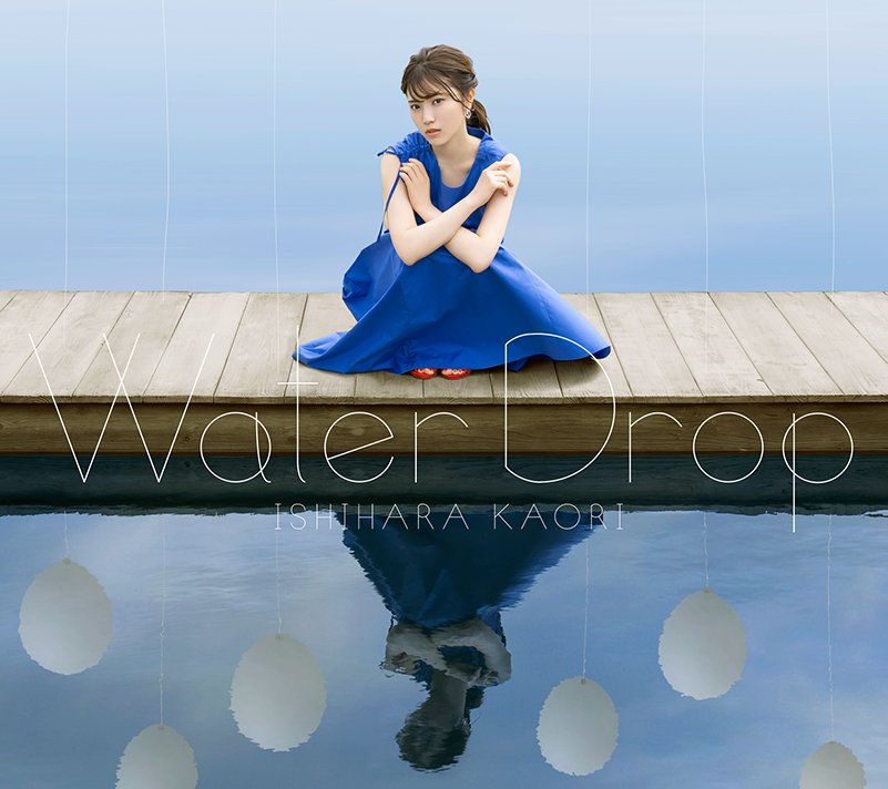 / #石原夏織 2nd Album「Water Drop」予約受付中  MV&試聴動画公開中 \  「SUMMER DROP」試聴ver. http://youtu.be/i3lVU6vbTok   「SUMMER DROP」MV short ver. http://youtu.be/E-MYJ1S-82g   「夜とワンダーランド」試聴ver. http://youtu.be/w-Zpmv7vHME   #Water_Droppic.twitter.com/nQJdI5vTlH