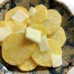 ほくほくでカリカリが良い。お家じゃがバターはこう作る!