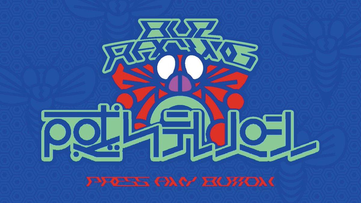 【お知らせ】「HAYABUSA EXPERIENCE by 3.5D × docomo ONLINE EXHIBITION」のテーマソング「戸惑いテレパシー」Remixバージョン3曲のMVを、7/31(金)〜8/2(日)の3日間連続でプレミア配信にて公開します!こちらもどうぞお楽しみに。#花譜 #docomo #HAYABUSA #5G #dポイント #AR #VR