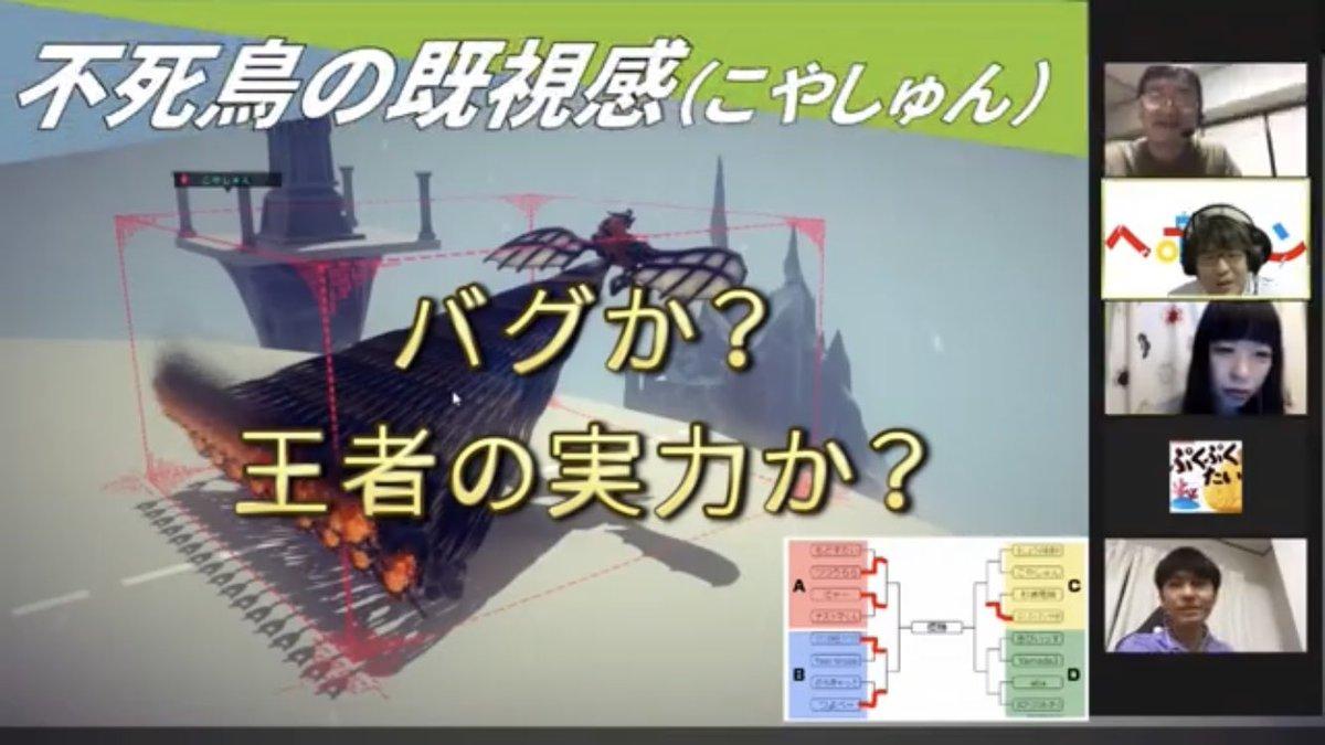 ヘボコン・オンラインのダイジェスト動画が公開されました!e-sportsでバグが評価されるのはヘボコンだけ!