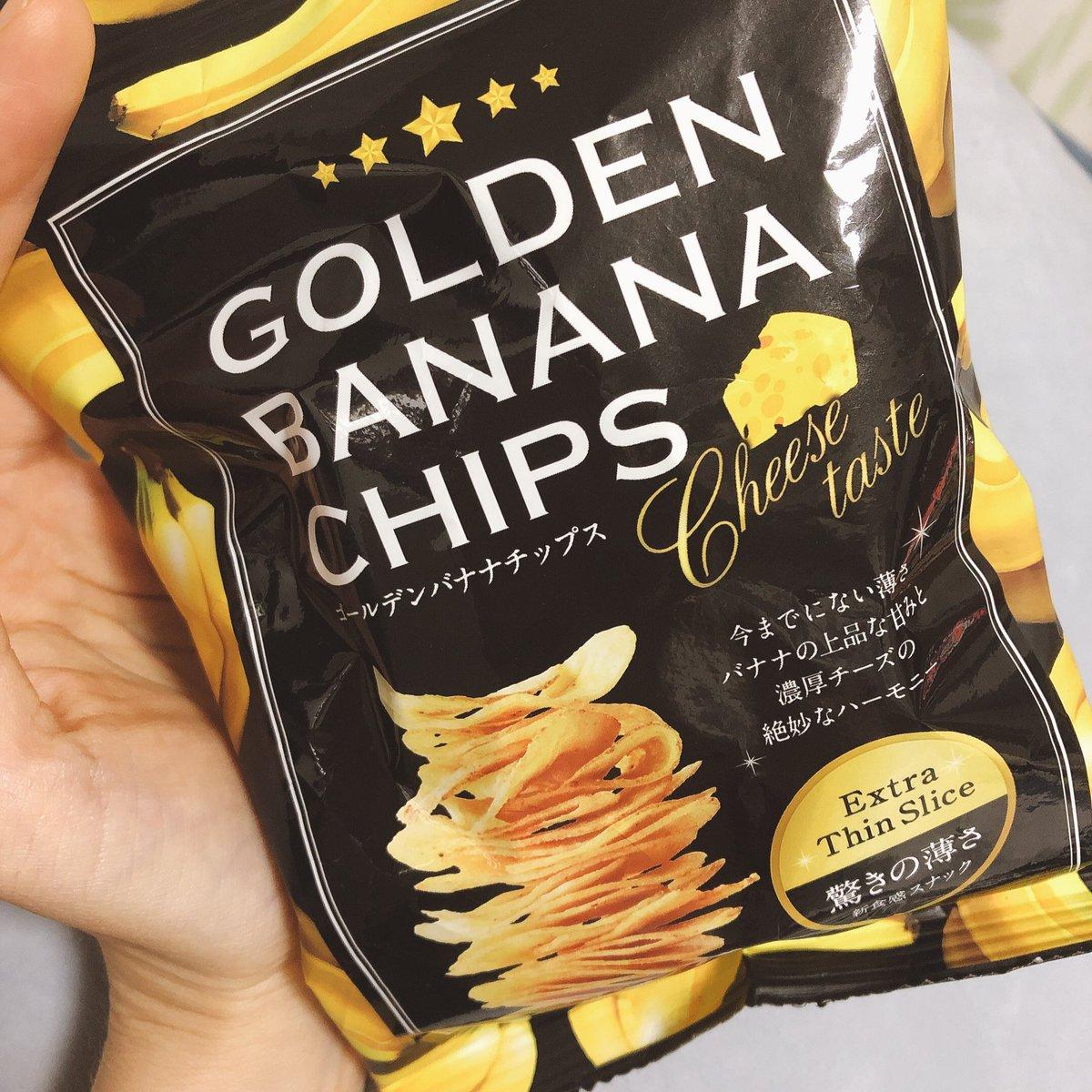おやつに買ったんだけどコレおいしかったよ✌️バナナ味〜!っていうよりふんわりバナナの香りを感じる...って感じ🍌ただ少し粉々になっている感ありましたね😌驚きの薄さだから割れちゃってたのかしら😆笑