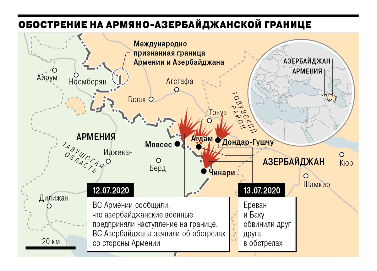 Defence ministries of both #Armenia and #Azerbaijan accused each other in shelling each other's territory across the internationally recognised border in Tavush region of Armenia & Tovuz district of Azerbaijan:  https://www.kommersant.ru/doc/4416434 pic.twitter.com/vzZOc2Uaph