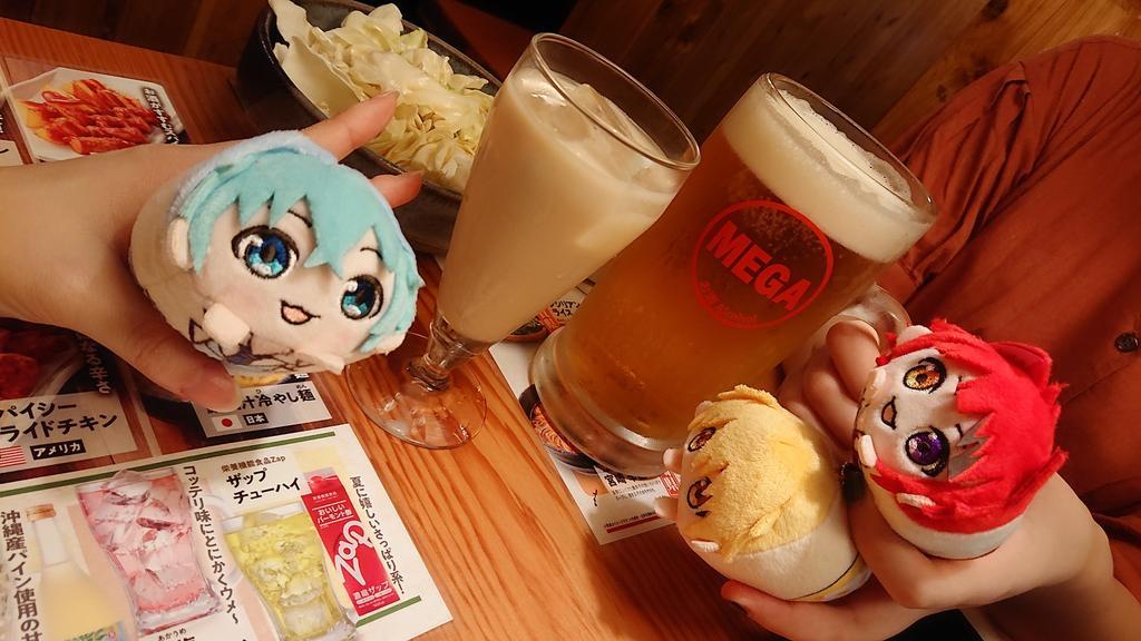 飲み始めたうぉううぉう!🍻相方の飲み物えぐいねぇ🎠🤘😎🤘✨✨