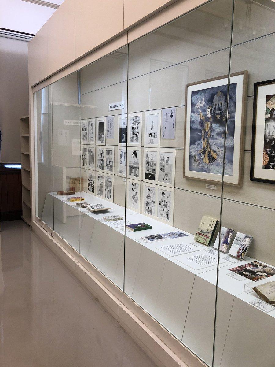 石川近代文学館で先週から始まっている波津彬子原画展の夏季展示、行ってきました。怪談原作ものばかりでどうなんだと思いましたが、案外充実した展示でした。死霊生霊妖怪など怨念渦巻く展示でございます。どうぞよろしく。夏季展示は8月30日まで。※展示室の写真は許可を得て撮っています。