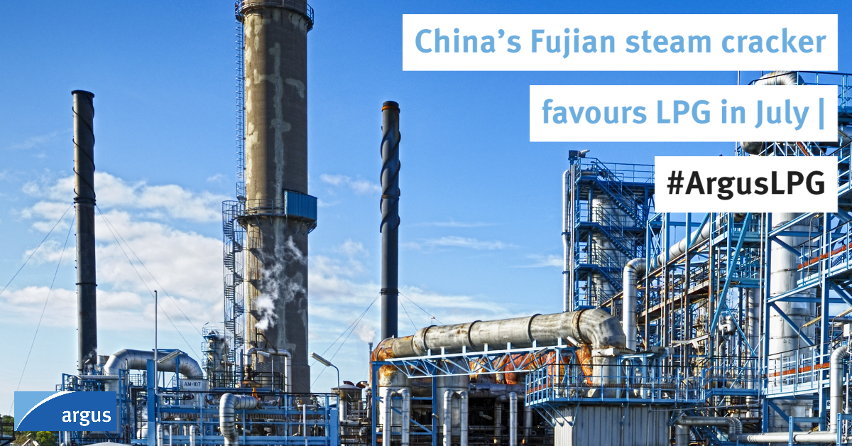 China's Fujian Refining & Petrochemical (Frep) replaced some #naphtha feedstock for its #ethylene cracker with butane from the start of July, as LPG prices remained at steep discounts against naphtha values   #ArgusLPG  Argus reports: https://t.co/cMMJ7GcInT https://t.co/fnsesPMBRF