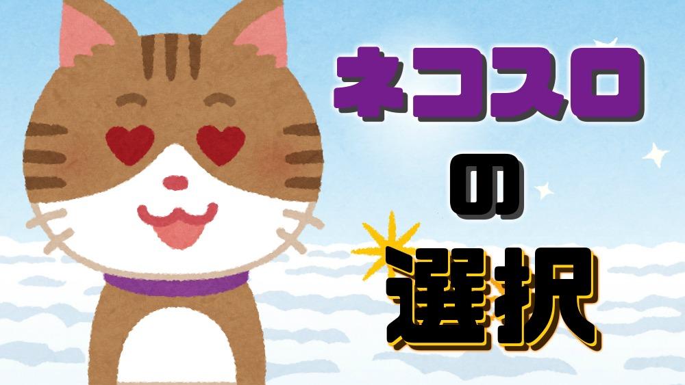 大阪 スロット イベント