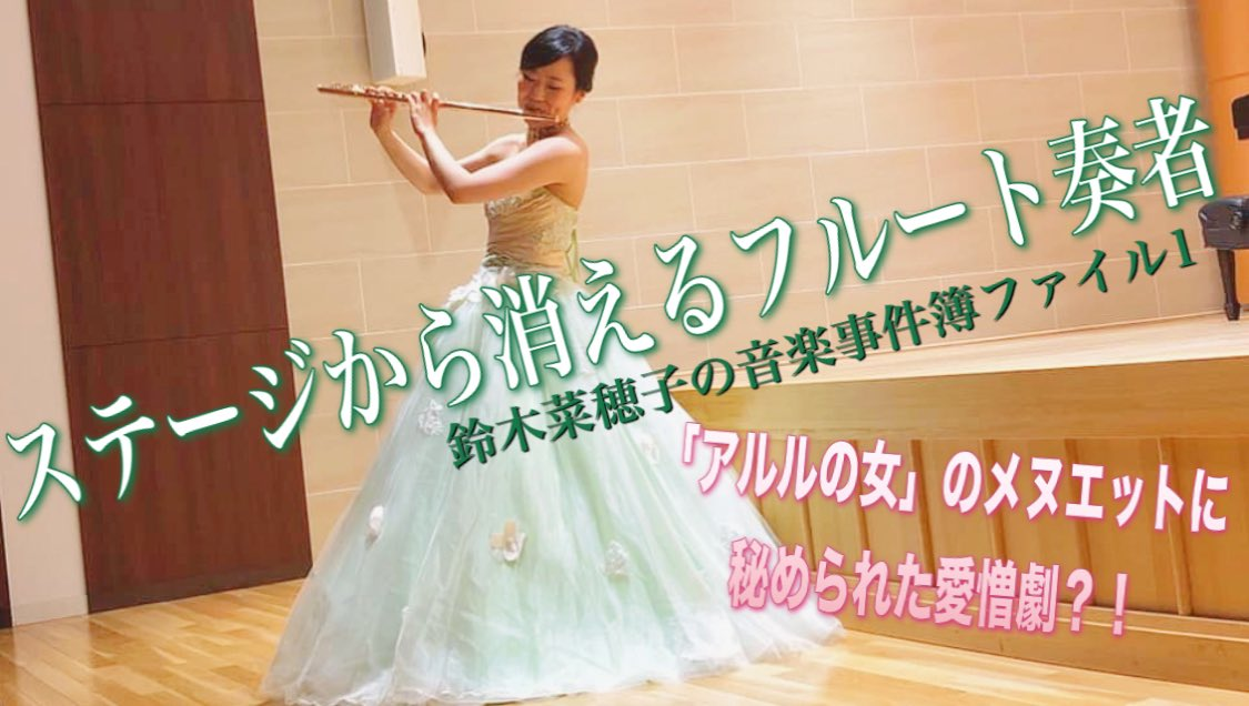 昨年の受勲1周年記念名古屋公演より🌼珍しくクラシックです😄🎵
