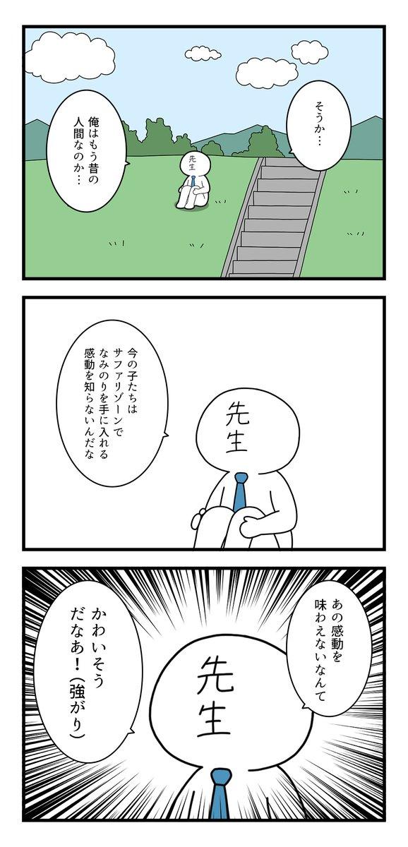 木村まつりさんの投稿画像