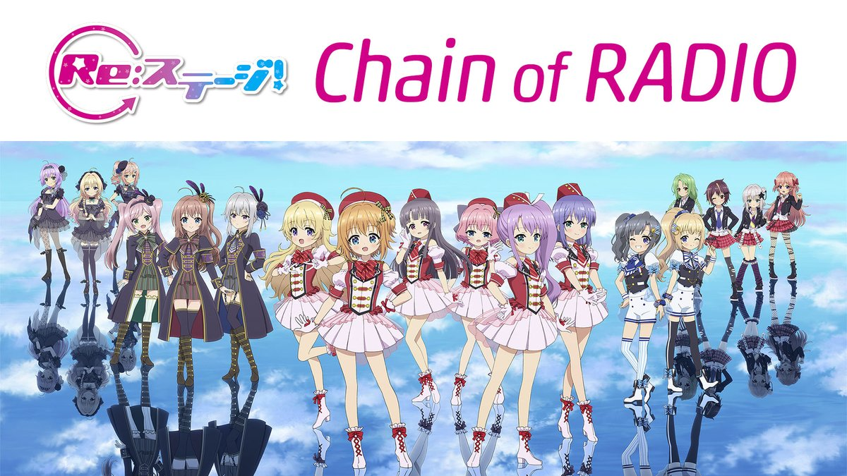 【生ラジオ】7月16日(木)21時より「Re:ステージ!Chain of RADIO」決定!出演は山田奈都美、佐藤実季、高柳知葉、西田望見の4名!テトラルキアによる生ラジオ、皆様お楽しみに!!  ●LINE LIVE https://t.co/kHvlVM4YMW ●YouTubeLIVE https://t.co/AeH63uslyJ #リステ #リステDD https://t.co/Uh91aF8V3y