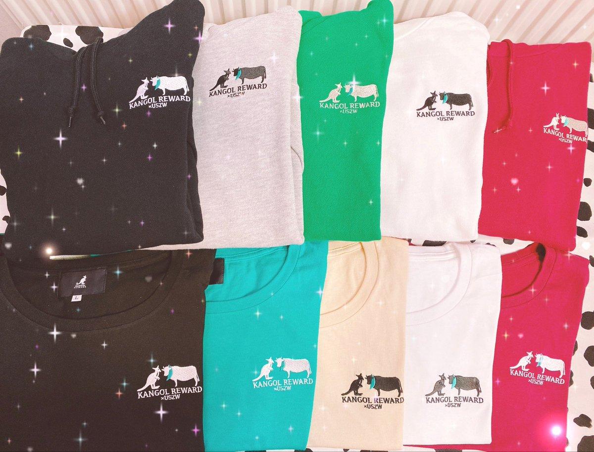 牛沢×KANGOL REWARD Tシャツ、パーカー購入させていただきました!  カンガルーを威圧してる牛が可愛すぎる。シンプルで何に合わせてもかわいい〜!! パーカーGREENとWINEの刺繍キラキラですてき✨  いっぱい着るぞ〜!!🦘🐮  #KANGOL #KANGOLREWARD #KGRW #カンゴール #カンゴールリワード #牛沢 https://t.co/QLVmmMMsot