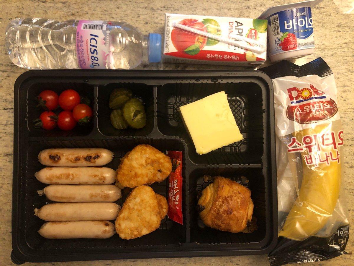 Солонгос карантины хоолнууд гэнээ... хөөрхөн амттай л харагдаж бн. Захад нь Монгол карантины хоол оруулсан шүү 🙈 https://t.co/J8CwvCBTek