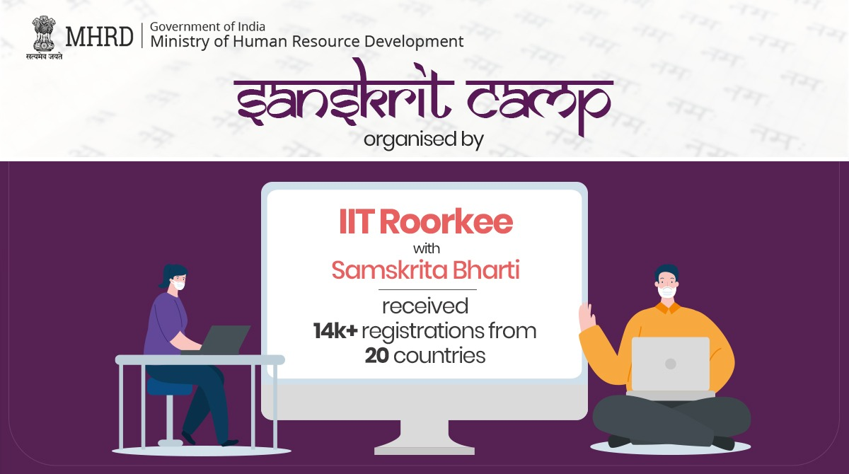 Sanskrit camp organized by Sanskrit club, @iitroorkee in association with Samskrita Bharati is going strong via digital classes. Everyday 6 teachers from Samskrita Bharati are assisting the participants in 6 practice sessions at different times of a day. Kudos!👏 https://t.co/nI6htaB5cP