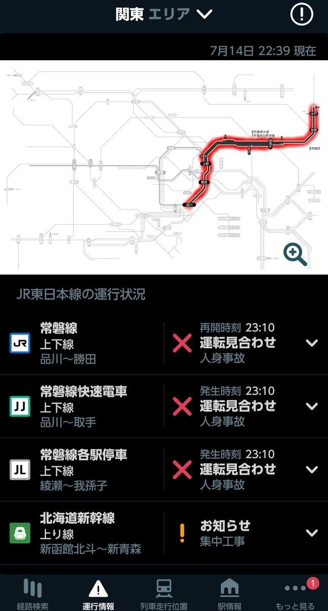 各駅 常磐 停車 状況 線 運行 常磐線の改善案